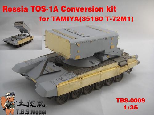 TOS-1A封面