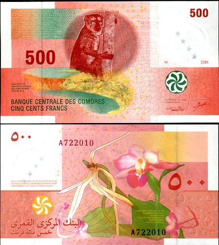 500 Frankov Komory 2006, Pick 15