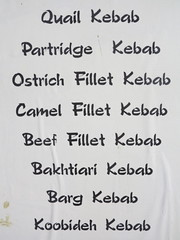 Kebab @ Hotel Apadana Persepolis Fars Province Central Iran Persia