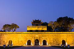 Città imperiale di Thang Long