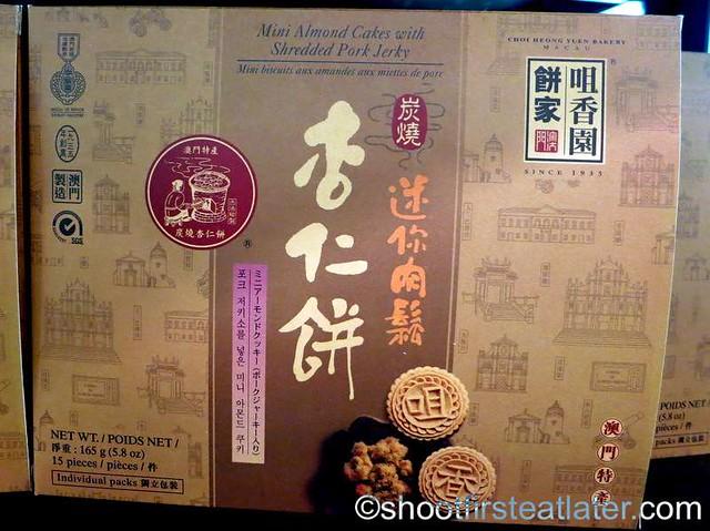 Choi Heong Yuen Bakery Macau- mini almond cakes with shredded pork jerky