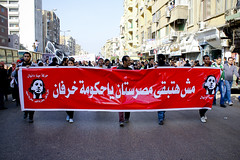 It won't be Egyptstan, no Ikhwan