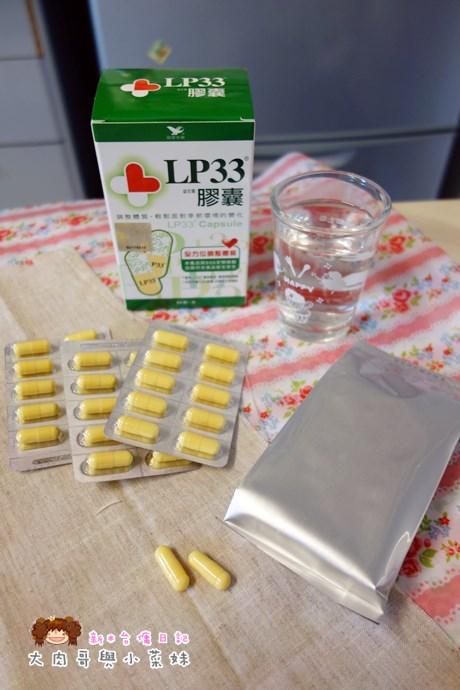 LP33益生菌 (17).JPG