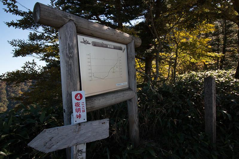 20151003-石槌山-0318.jpg