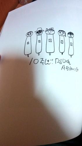 BIGBANG Dazed100 Sept 2016 (13)