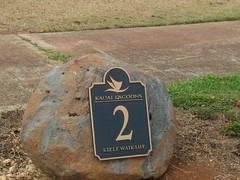 Kauai Lagoon Golf Club 404