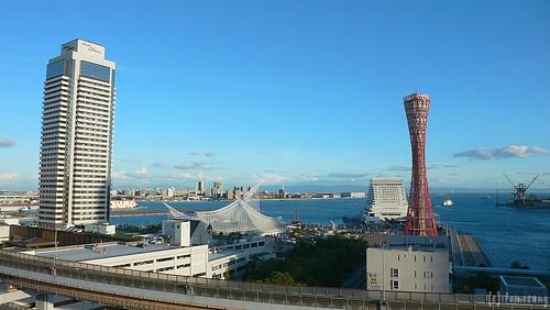 Kobe Porttower Hotel