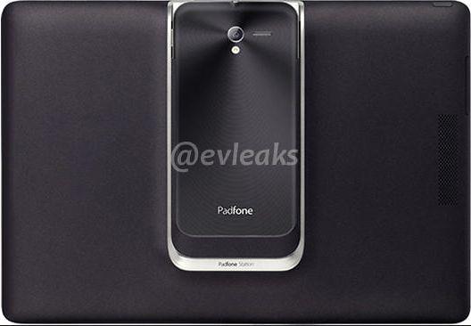ASUS PadFone 2 видео-обзор