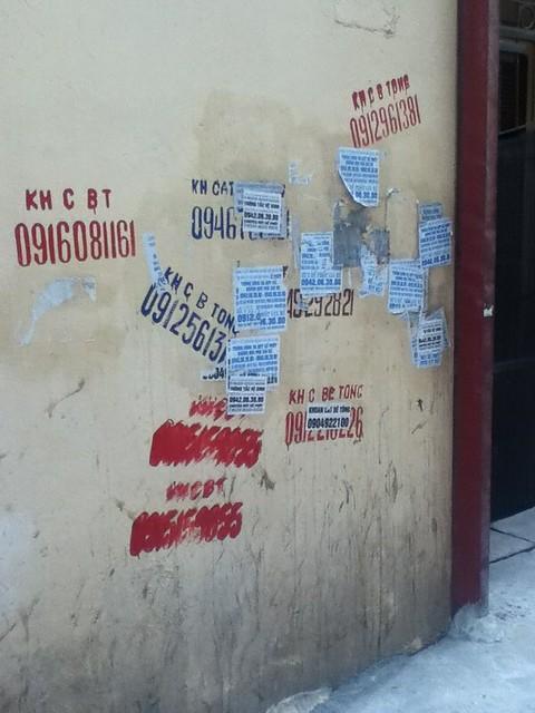 河内街头小广告