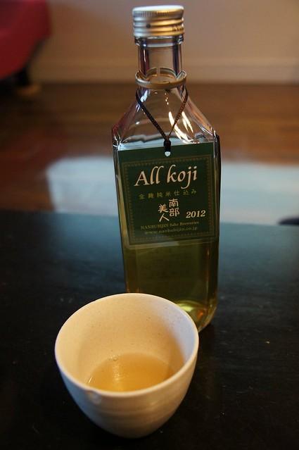 All Koji 南部美人2012