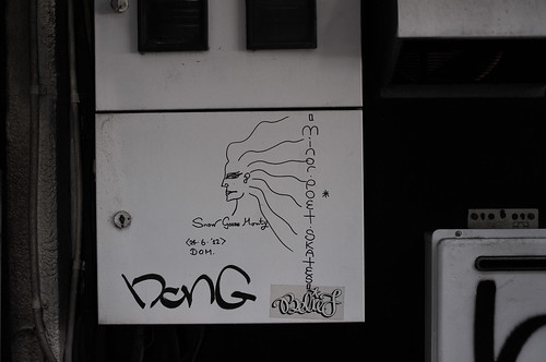 2012.10.22(R0017936_50mm