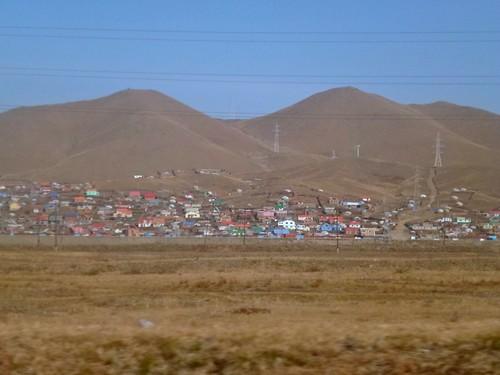 view mongolia ulaanbaatar ulanbator