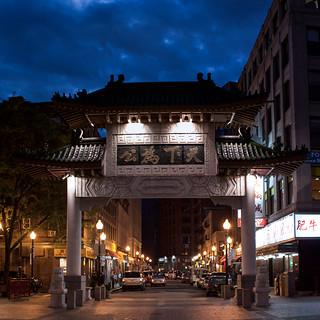 Chinatown Gate [295/366]