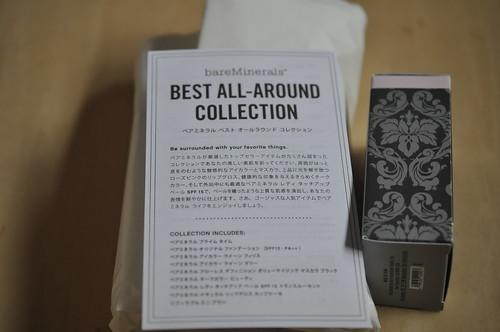 ベアミネラル ベスト オールラウンド コレクション