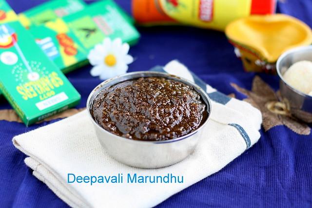 Deepavali marundhu 3