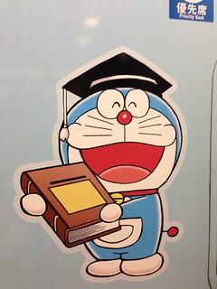 「小田急 F-TrainⅡ」のドラえもん