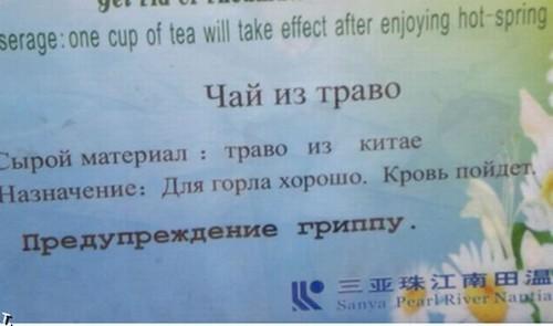 ошибки в названии Excel