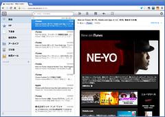 OSや端末の壁を軽く越えた!iCloud.comが素晴らしい!