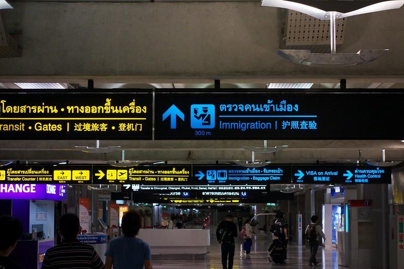 Trip to Bangkok2013-01-01 844