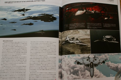 Variable Fighter Master File - VF-25 MESSIAH - 10