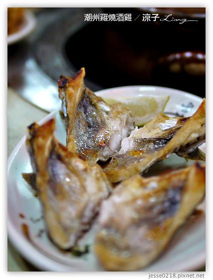 潮州羅燒酒雞 7