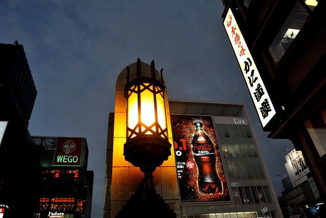 oosakajapan20132_068