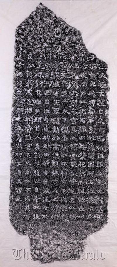Goguryeo stele