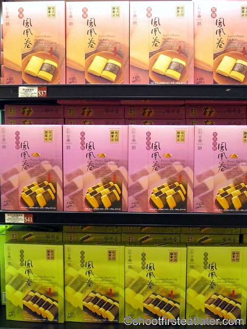 Choi Heong Yuen Bakery Macau- Phoenix egg rolls-001