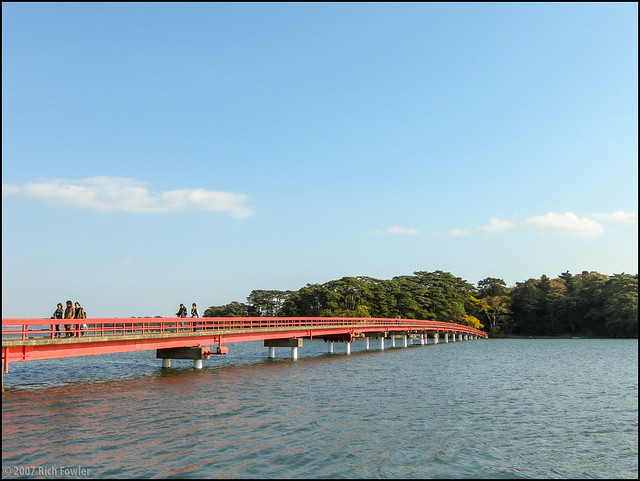 Fukuura Bridge (Toll)