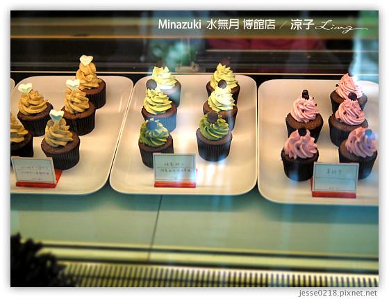 Minazuki  水無月 博館店 21