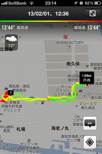 お昼の散歩は西へ by haruhiko_iyota