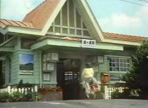 吉ヶ原駅 #2