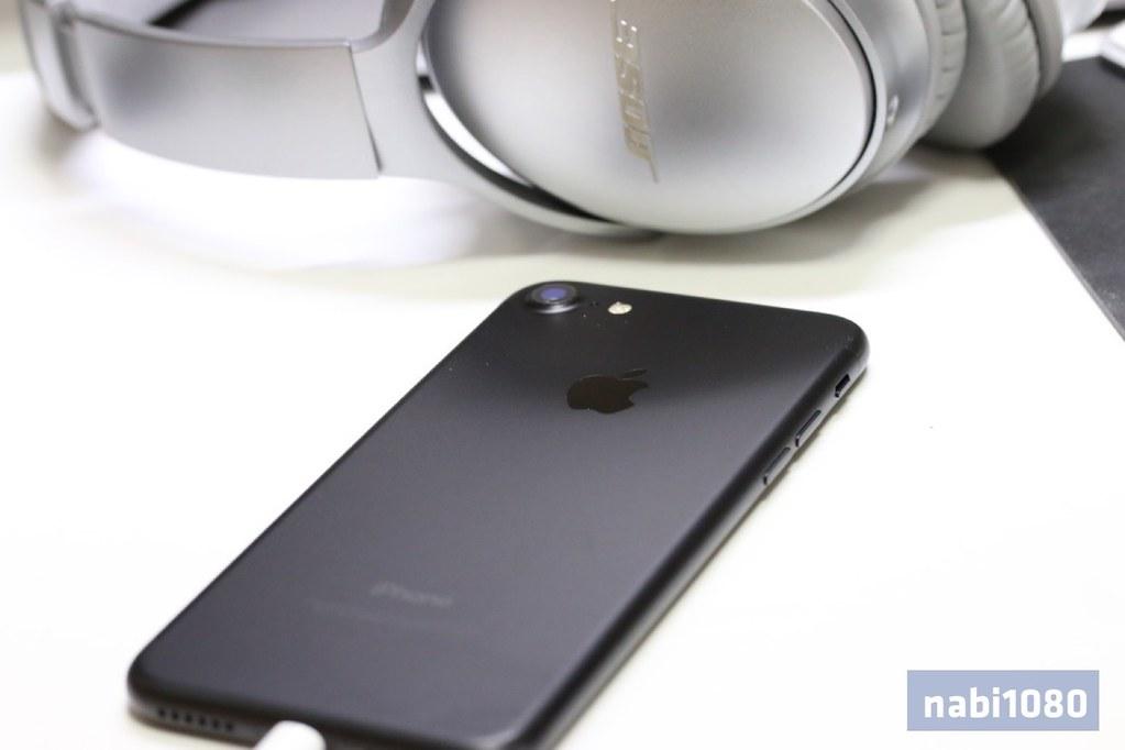 iPhone 716