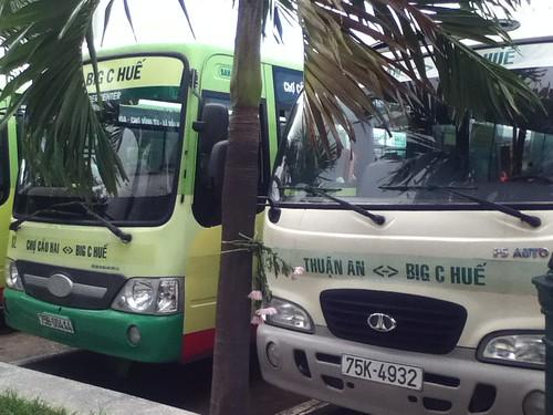 Big C免费巴士