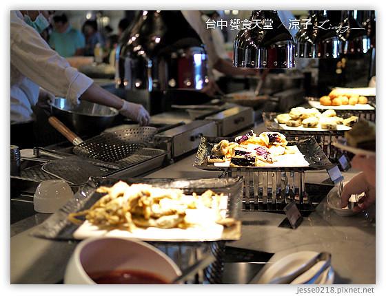 台中 饗食天堂 4