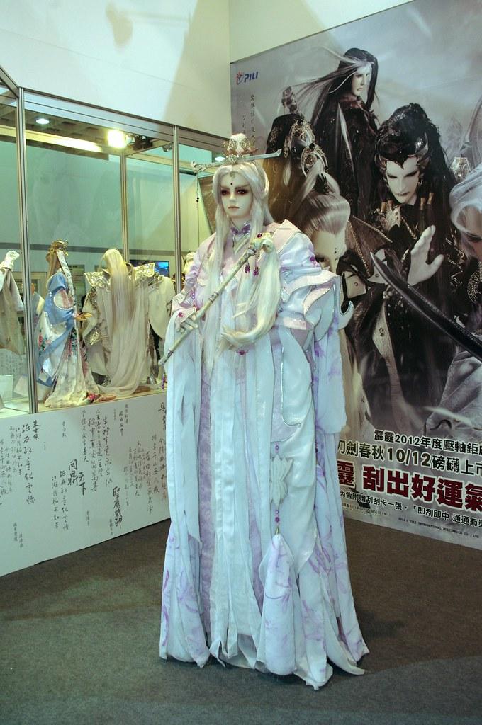2012台灣國際文化創意產業博覽會