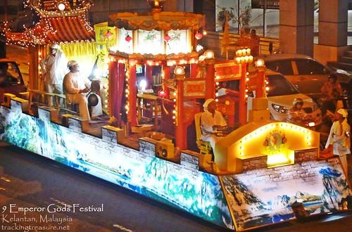 9 Emperor Gods Festival - 8