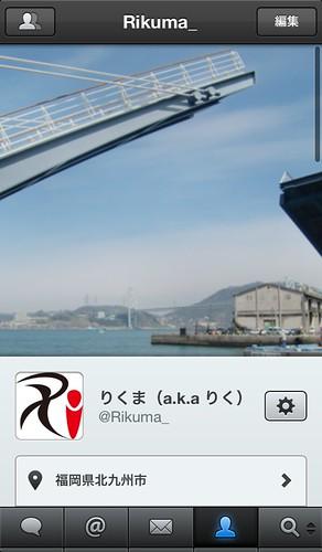 20121027_tweetbot06