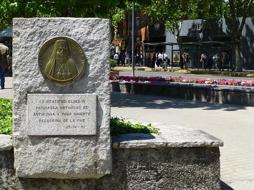 Plazuela Elías IV - Pedro de Valdivia con 11 de Septiembre