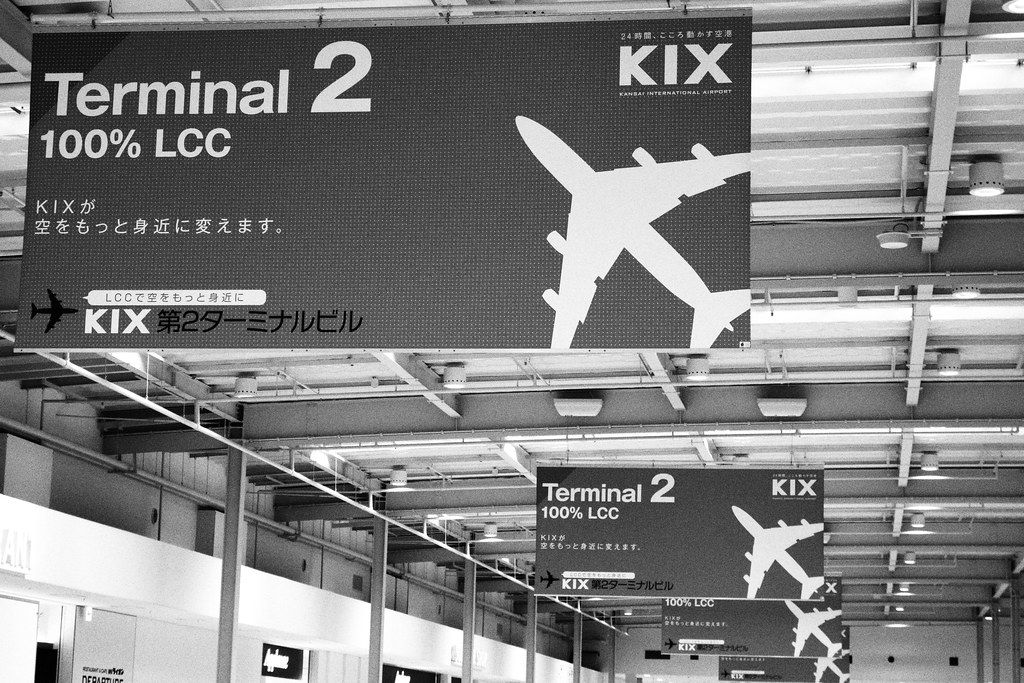 at Second Terminal of Kansai International Airport