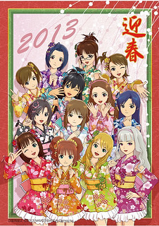 130107(1) -「HAPPY NEW YEAR 2013」by《THE IDOLM@STER》