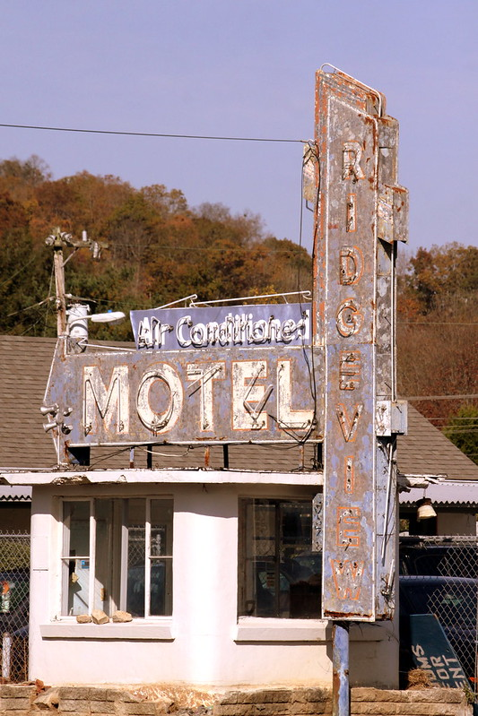 Ridgeview Motel - South Clinton, TN