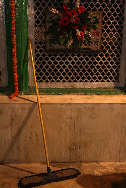 City Faith - Ghusal Sharif, Hazrat Nizamuddin Dargah