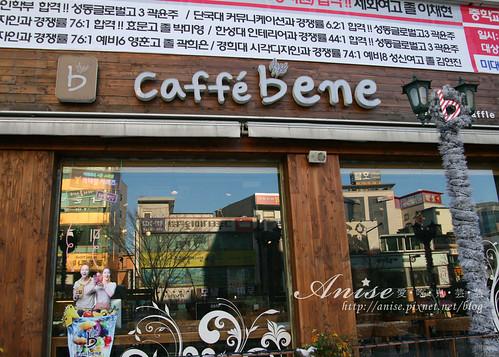 caffe bene006.jpg