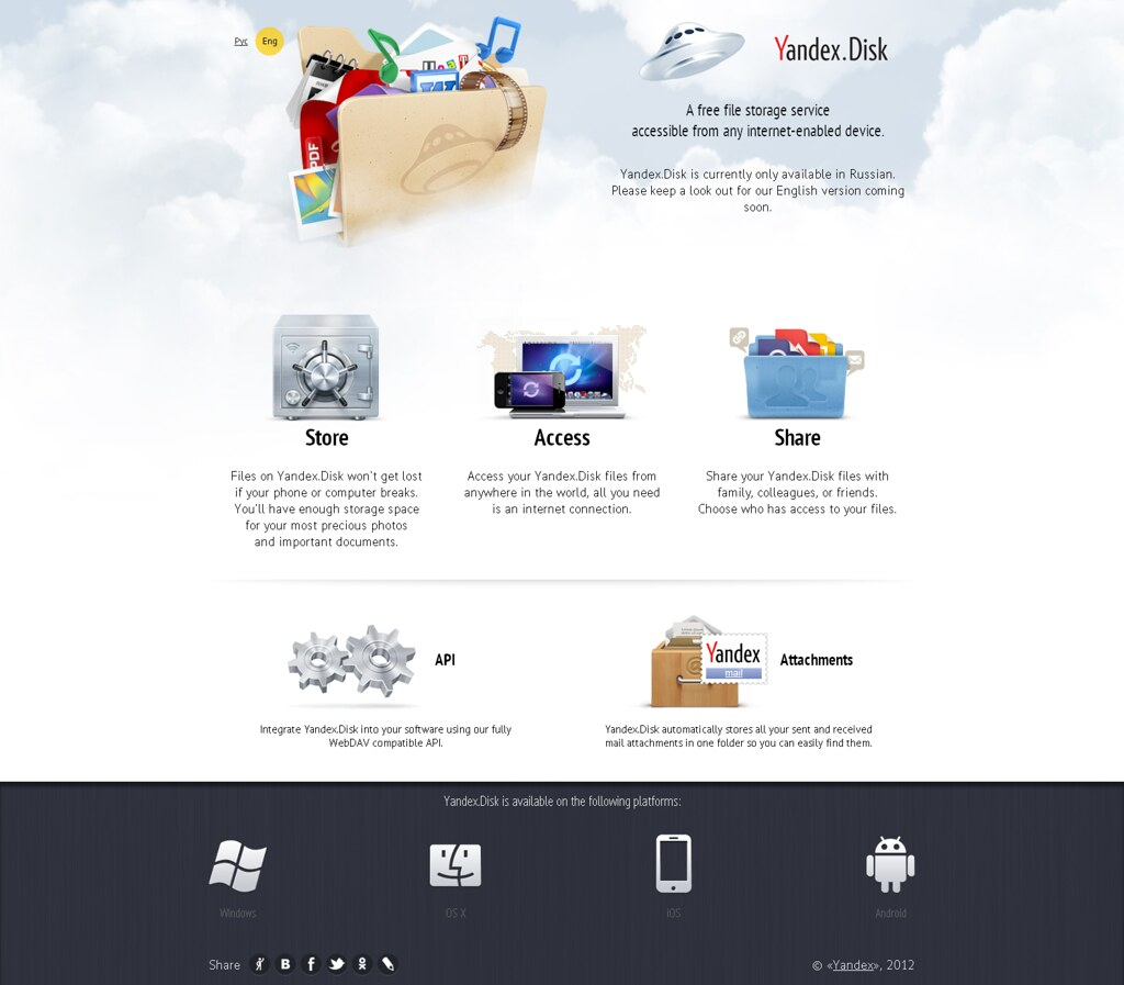 Yandex Disk | teinett | Flickr