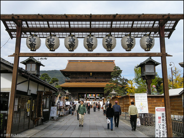 Zenkoji Temple, Inner Gate