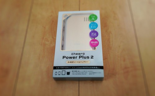 cheero_powerplus2002