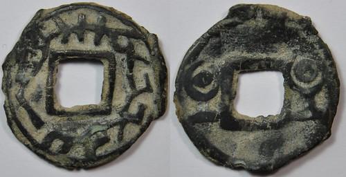 Monnaies de Sogdiane 8399125128_f18ae3bc08