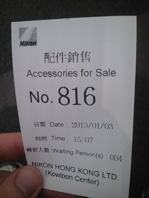 Wait Ticket at Nikon Service Center