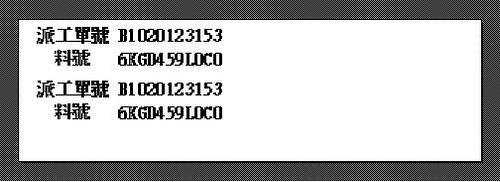 [VFP] 自訂標籤-3